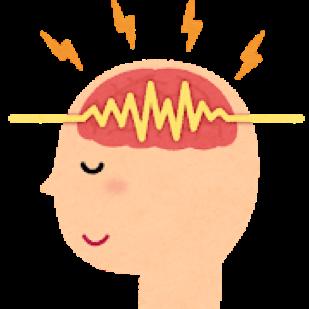 第10回脳科学豆知識