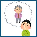 第12回脳科学豆知識「記憶と「おばあさん細胞」」のアイキャッチ画像