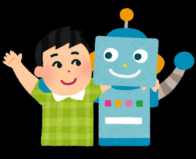 脳科学豆知識 第21回 「自閉症とロボット」